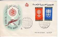 PREMIER JOUR  TIMBRE EGYPTE N° 528/529 LUTTE CONTRE LA MALARIA