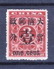 China 1897 Red Revenue Surcharge Issue 1c MNG