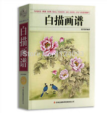 Chinese Line drawing painting art book  bird flower landscape gongbing painting