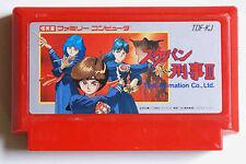 SUKEBAN DEKA 3 sur Nintendo Famicom Japan NES