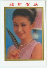 3d cartolina cartolina Mappa pieghevole caratteri asiatici giovane donna