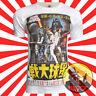 Premium RARE Japanese STAR WARS A New Hope Mens Womens Unisex Organic T-Shirt