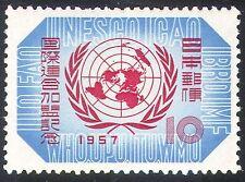Japón 1957 un 1st aniversario/mapa/organizaciones/1 V (n24629) de las Naciones Unidas