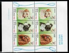 New Zealand MNH 1982 Health Stamps, Dogs M/S