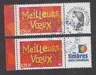 France - Timbres Personnalisés oblitérés N°3623A - Cachets ronds - TB