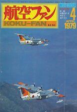 Koku-Fan (April 1979) (Nakajima Ki-44, PS-1 Amphibian, Red Flag)