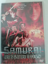 DVD Samurai, Resurrection