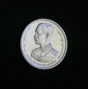 2 Baht 1993 Thailand 2536 Copper Nickel Y288 World Coin Anniversary of Rama VII