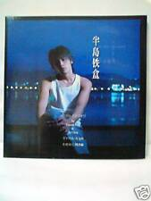 Jay Chou 周杰倫 Iron Box Of An Island 半島鐵盒 Photobook