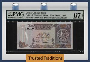 TT PK 14b ND (1996) QATAR CENTRAL BANK 1 RIYAL PMG 67 EPQ SUPERB GEM UNC!