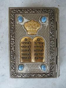 MOURNER'S KADDISH  Siddur AVODAT ISRAEL with english translation TEL-AVID 1960