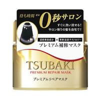 [SHISEIDO TSUBAKI] Premium Repair Mask Salon Quality Hair Treatment 180g JAPAN