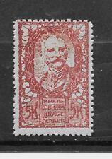 Yugoslavia Stamps- Scott # 3L22/A5-5k-Mint/LH-1919-Overprinted-OG