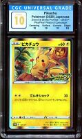CGC 10 PRISTINE Flower Pikachu Pack Campaign 124/S-P Japanese Promo Pokemon Card