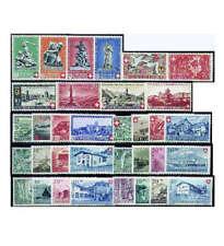 """Schweiz """"Pro Patria 1940-1949"""" postfrisch ** MNH / gestempelt"""