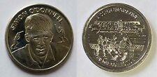 Simon O'Donnell 1991 Australian Cricket Commemorative medal coin Collectable