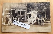 1910s MORGANTON, NC, KIRKSEY HARDWARE AND FURNITURE STORE POSTCARD RPPC