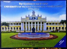 India 2016 Mysore University Centenary Celebrations UNC coins set Rs, 100 & 5