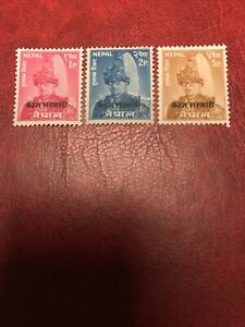 Nepal stamps 1962 MHM+USED Official Stamps King Mahendra of Nepal