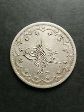 Turkey,Ottoman Empire silver coin 20 Kurush 1847