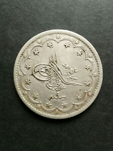 Turkey,Ottoman Empire silver coin 20 Kurush 1847