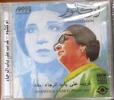 """arabic egypt CD- OM KOLTHOM / OUM KOULSOUM-Ghareeb Ala Bab El Raga """"live""""-sealed"""