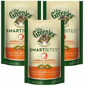 Feline Greenies Smartbites Hairball Remedy 2.1 oz Chicken   6 PACK   Cat Treats