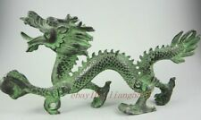 """9"""" chinese Collectible Decorated Old Handwork Bronze Hammered Dragon Statue"""