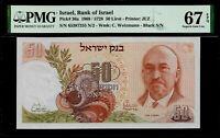 Israel 50 Lirot 1968  PMG 67  EPQ UNC P# 36a
