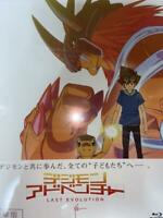 Digimon Adventure Last Evolution Kizuna Deluxe Edition Blu-ray CD Book Rare
