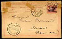 BRITISH EGYPT TO ASSUAN Postal Stationery, w/defects