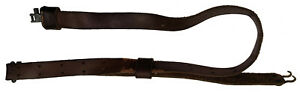 """Vintage Uncle Mike's Rifle Sling 1"""" Brown Leather w/ Swivels, Basket Weave"""