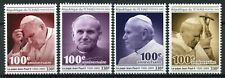 Chad Pope John Paul II Stamps 2020 MNH Popes Famous People 4v Set