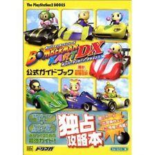 Bomberman Land series Bomberman cart DX Official Guide Book / PS2