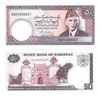 PAKISTAN 50 Rupees Banknote (1986) ND P-40 UNC without staple holes Paper Money