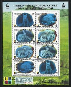 2011 Kyrgyzstan Scott #384 - Surcharged WWF Sheet with 2 Blocks of 4 - MNH