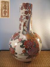 """Vintage Japanese Satsuma Ceramic Vase Pheasant Bird Flowers Japan 12 1/4"""""""