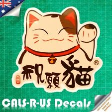 Classic Lucky Cat Money Come to Me Luggage Sticker Skateboard Guitar L3