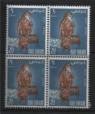 United Arab Emirates Stamp Blocks