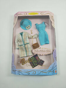 Limited Edition Barbie Millicent Roberts Gallery Opening Fashion Ensemble NRFB