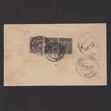 MALAYA STRAITS SETTLEMENTS 1925, Cover from Singapore to Karaikudi India