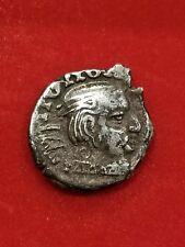 ANCIENT INDIA Western Maha Kashtrapas Vijaysena Silver Coin 239-250 AD STK V4