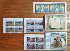 CYPRUS MNH Stamp Lot E3598