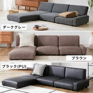 Stylish low sofa set Kotatsu sofa reclining corner sofa from Japan