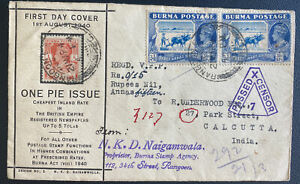 1937 Rangoon Burma First Day Censored Cover To Calcutta India One Piece Issue