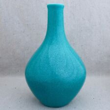 "Art Deco Boch Freres Keramis Belgium Turquoise Blue Crackle Glaze 953 Vase 10½"""