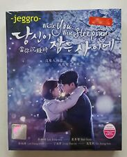 Korean Drama DVD While You Were Sleeping (2017) ENG SUB Region 0 FREE SHIPPING