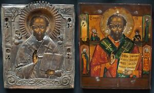 Antique Russian Brass Icon Saint Nicholas Angels Virgin Mary Oklad Old Religious