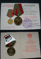 UNIONE SOVIETICA MEDAGLIA XXX° ANNIVERSARIO GUERRA PATRIOTTICA COMBATT + DIPLOMA