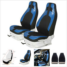 2X Bucket Seat Protect Cover Polyester/Pu Leather Univeral For Car Front Seat